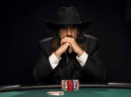 Покерное эго